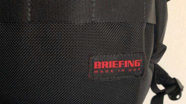 BRIEFING(ブリーフィング)おすすめリュック レビュー/感想
