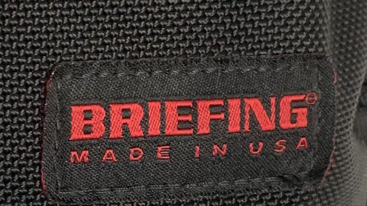 BRIEFING(ブリーフィング)人気バッグ。おすすめの定番モデル徹底ガイド!